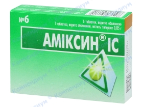АМІКСИН IC табл. 125мг №6