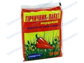 ГІРЧИЧНИК-пакет перцевий №10