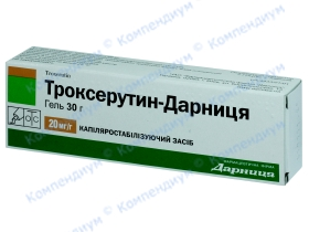 ТРОКСЕРУТИН-Д гель 2% туба 30г
