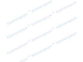ВИТА-СУПРАДИН Ведмежуйки паст. жев. №30