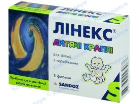 ЛІНЕКС КІДС краплі д/ор. застос.  фл. 8мл