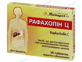 РАФАХОЛІН Ц табл. №30