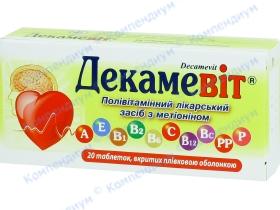 ДЕКАМЕВІТ-КВЗ табл. №20