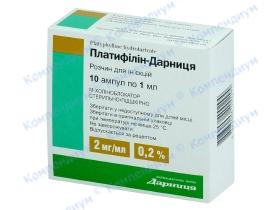ПЛАТИФІЛІН р-н д/ін. 0,2% амп. 1мл №10