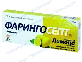 ФАРИНГОСЕПТ табл. д/розсм. 10мг лимон №20