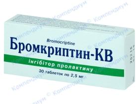 БРОМКРИПТИН табл. 2,5мг №30