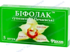 БІФОЛАК ПЕЧАЇВСЬКІ суп. №5