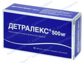 ДЕТРАЛЕКС табл. 500 мг №60