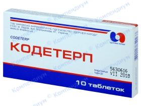 КОДЕТЕРП табл. №10