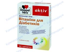 ДОППЕЛЬГЕРЦ АКТИВ віт.  д/діабет. табл. №30