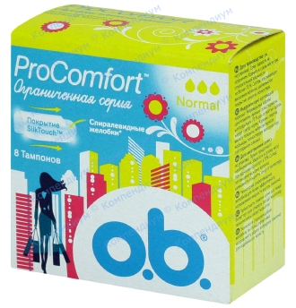 Тампоны O.B про комфорт нормал про комфорт нормал №8