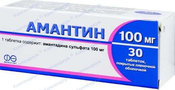 Амантин табл. п/о 100 мг №30
