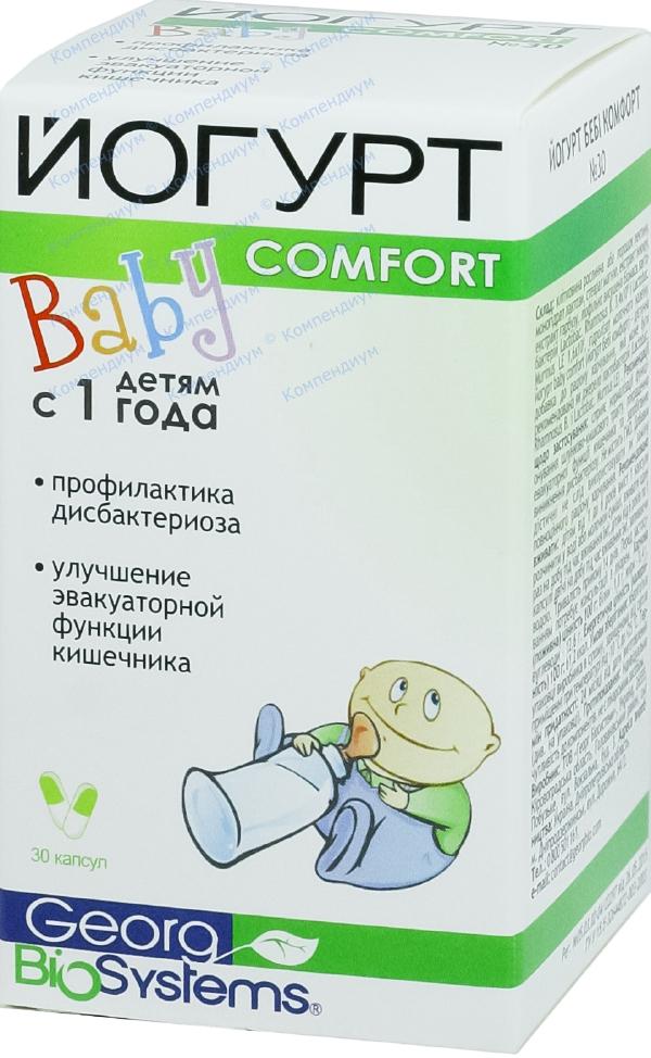 Йогурт Baby comfort капс. №30