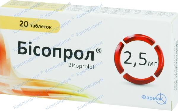 Бисопрол табл. 2,5 мг блистер №20