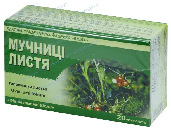 Толокнянка листья 2 г фильтр-пакет №20
