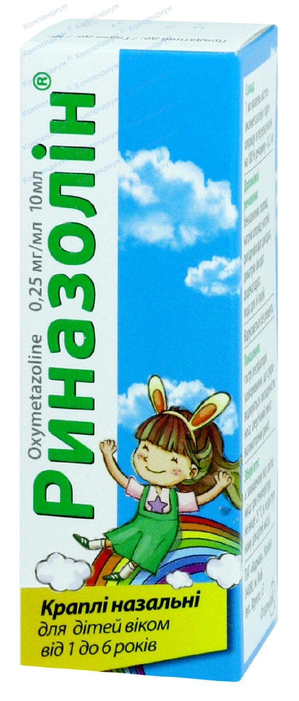 Риназолин кап. назал. 0,25 мг/мл фл.  10 мл №1