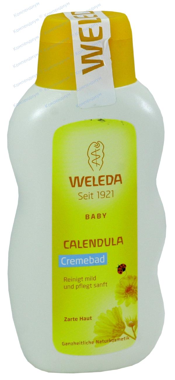 Молочко для купания младенцев календула 200 мл