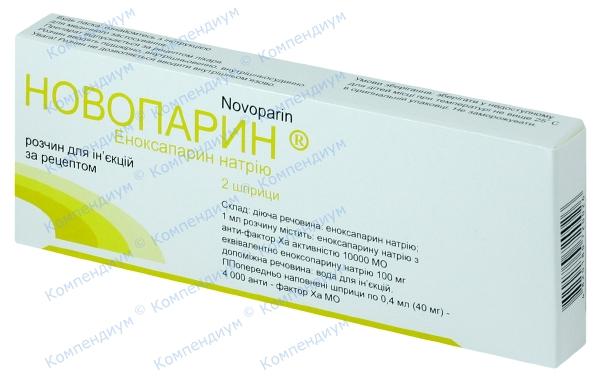 Новопарин р-р д/ин. 40 мг шприц 0,4 мл №2