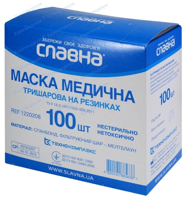 Маска медицинская нестерильная 3-х слойная, на резинках №100