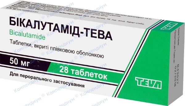 Бикалутамид табл. п/о 50 мг №28