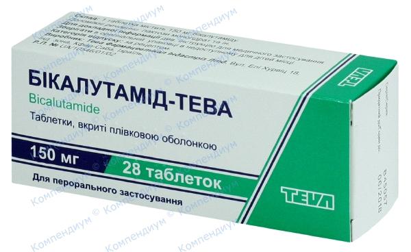 Бикалутамид табл. п/о 150 мг №28