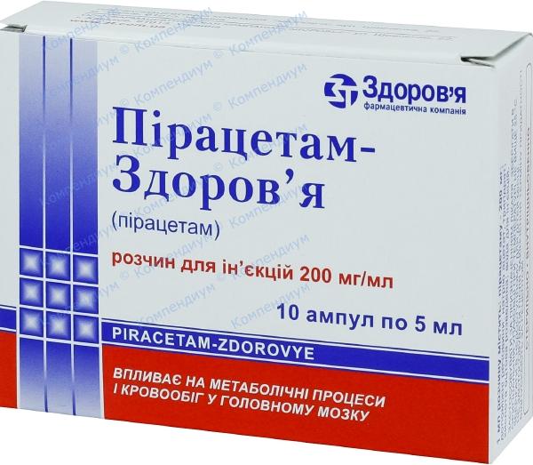 Пирацетам р-р д/ин. 200 мг/мл амп. 5 мл №10