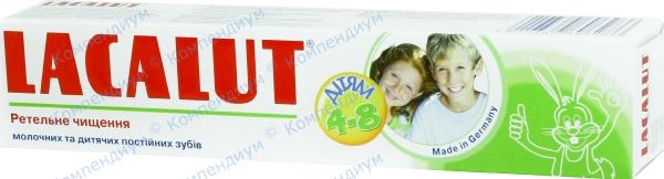 Зубная паста Лакалут для детей 4-8 лет 50 мл