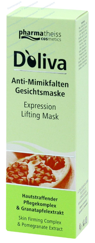 Долива маска д/лица против мимических морщин 30 мл