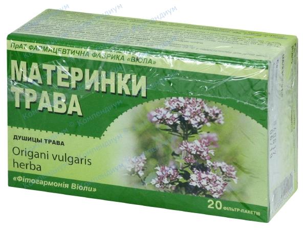 Душица трава 1,5 г фильтр-пакет №20