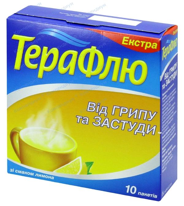 Терафлю экстра пор. пакет лимон №10