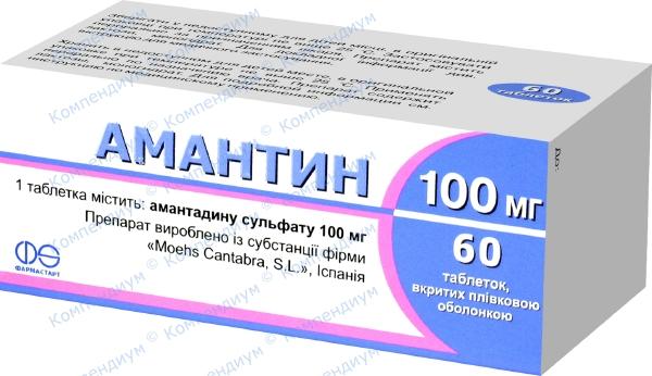 Амантин табл. п/о 100 мг №60