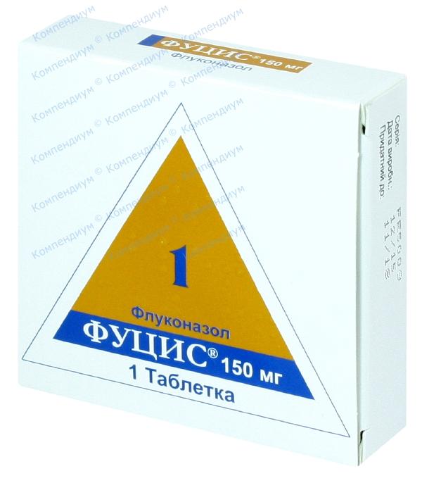 Фуцис табл. 150 мг №1