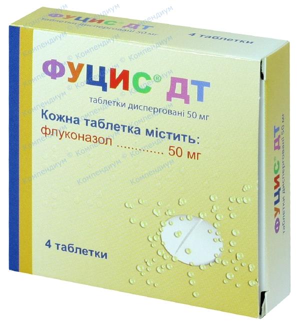 Фуцис ДТ табл. дисперг. 50 мг №4