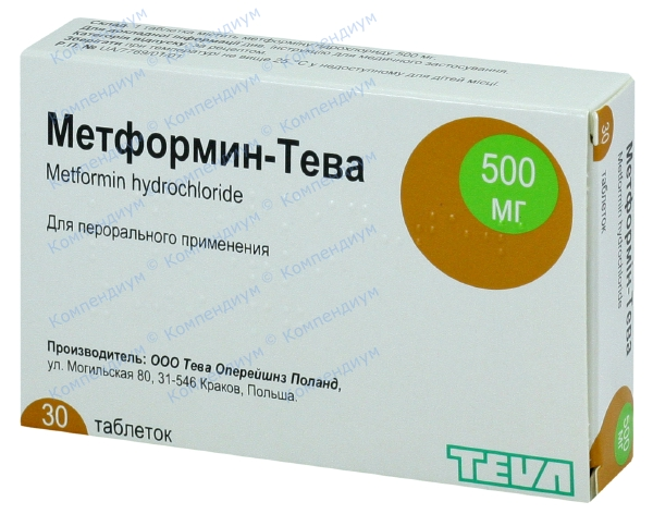 Метформин-Тева табл. 500 мг №30