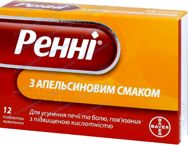 Ренни табл. д/жев. апельсин №12
