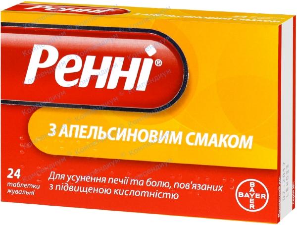 Ренни табл. д/жев. апельсин №24