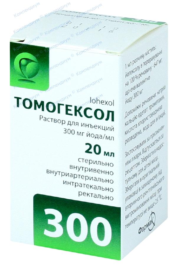 Томогексол р-р д/ин. 300 мг/мл фл. 20 мл №1