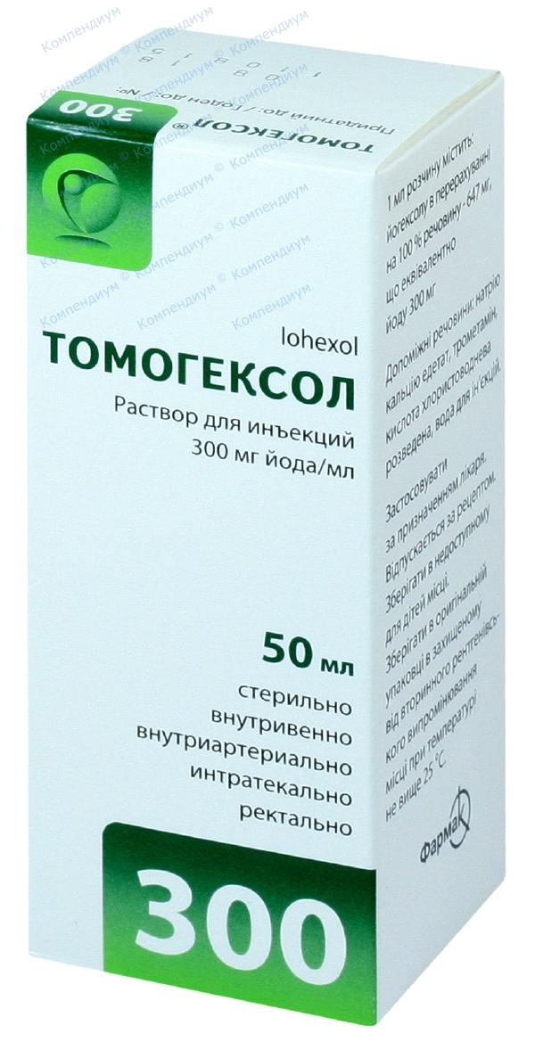 Томогексол р-р д/ин. 300 мг/мл фл. 50 мл №1