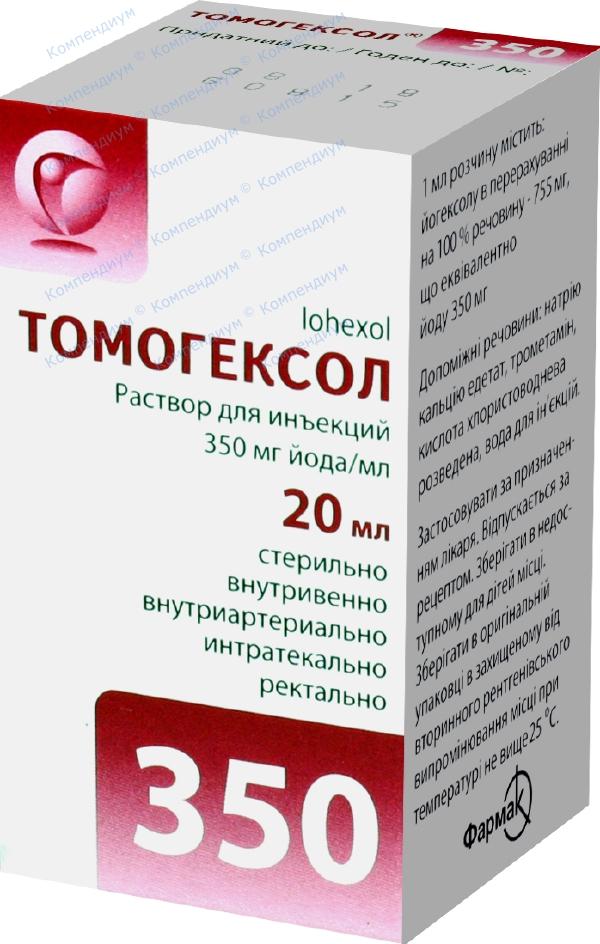 Томогексол р-р д/ин. 350 мг/мл фл. 20 мл №1