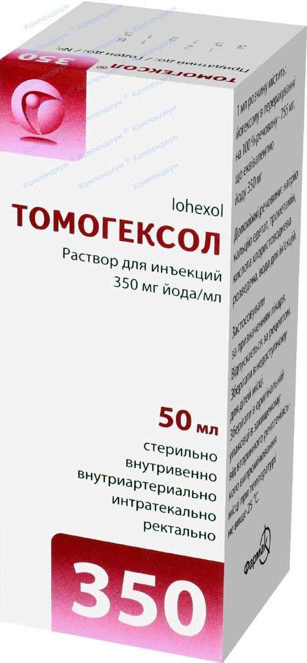 Томогексол р-р д/ин. 350 мг/мл фл. 50 мл №1