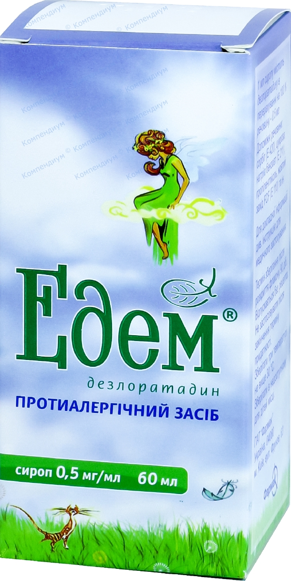 Эдем сироп 0,5 мг/мл 60 мл №1