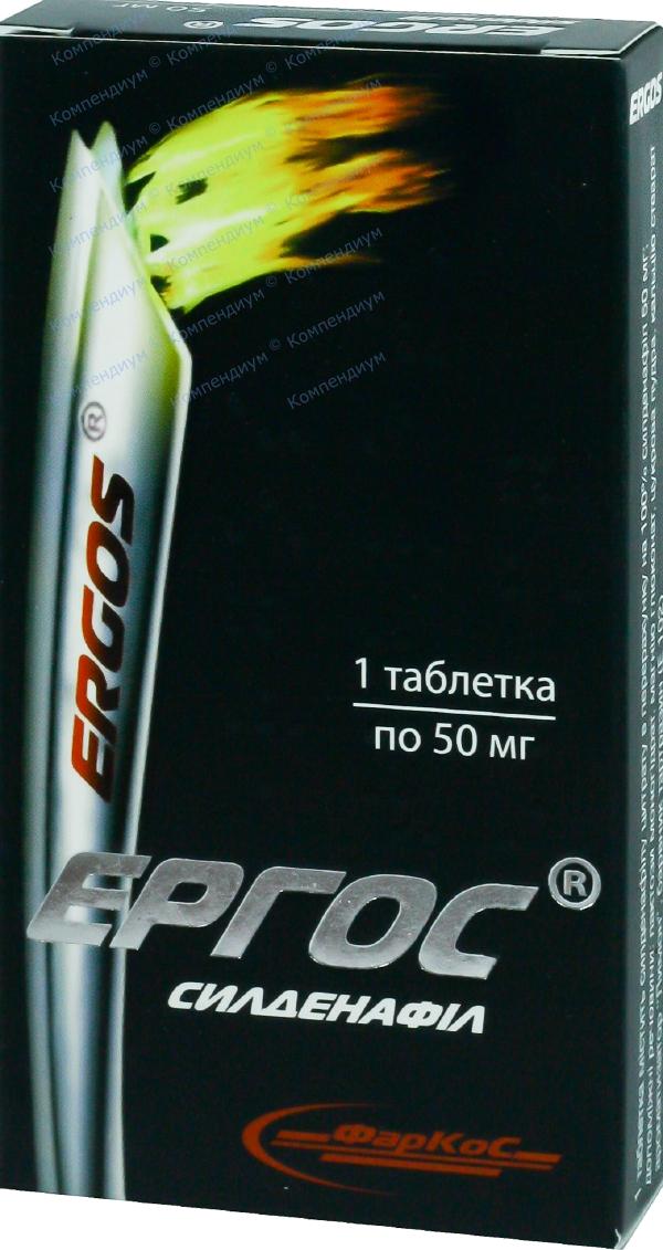 Эргос табл. 50 мг №1