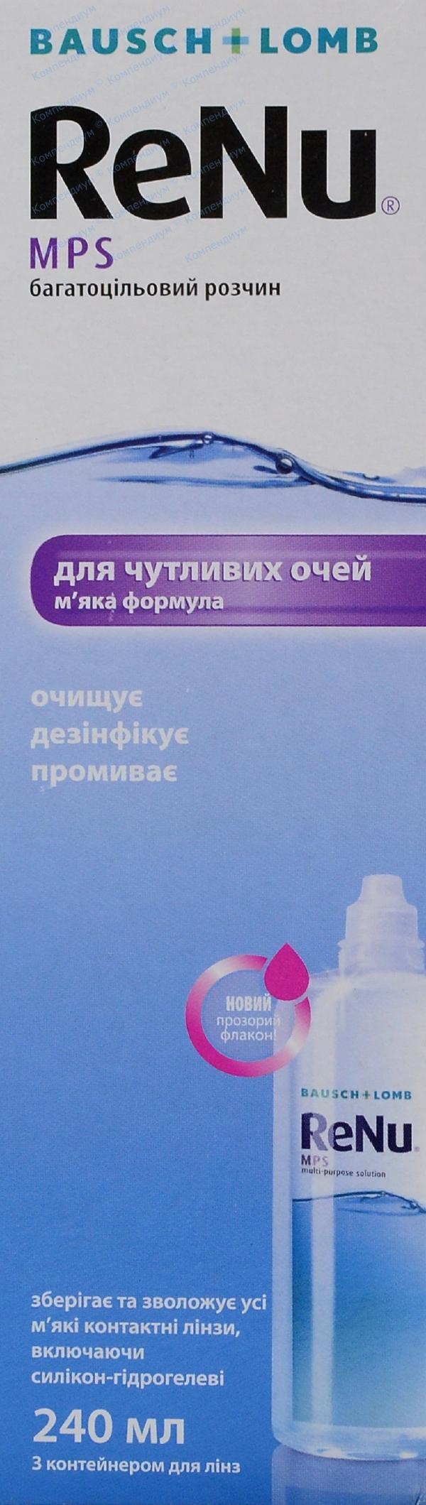 Многоцелевой р-р renu mps р-р фл. 240 мл