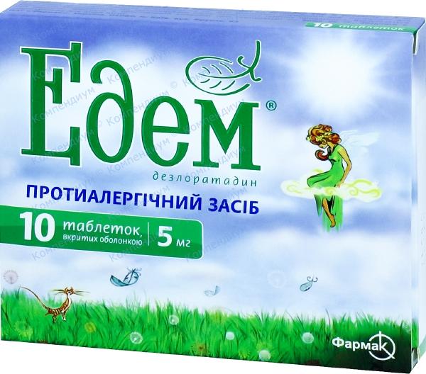 Эдем табл. п/о 5 мг №10