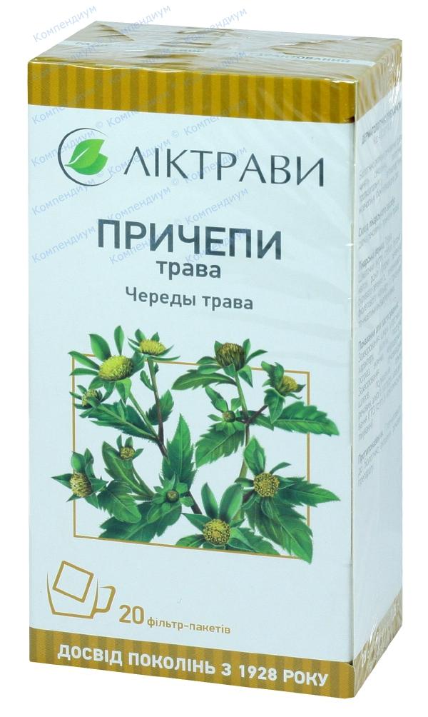 Череда трава 1,5 г фильтр-пакет №20