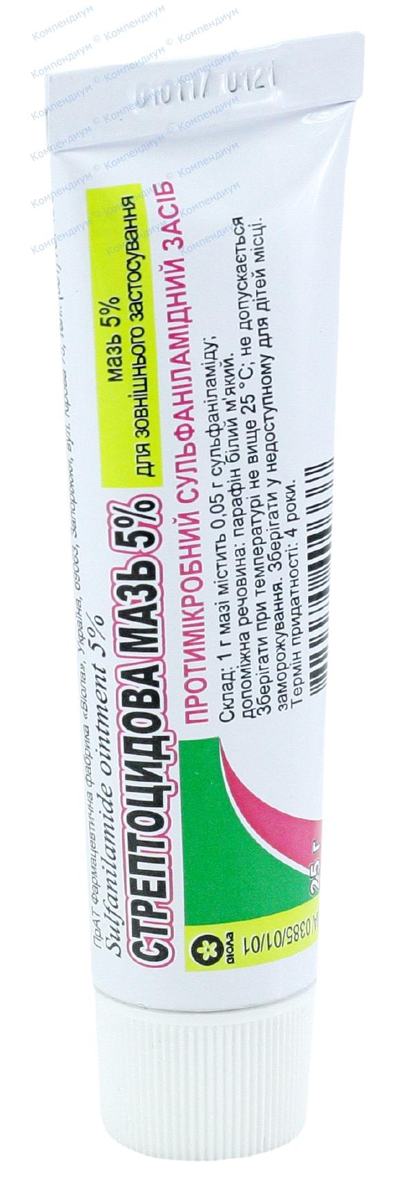 Стрептоцид мазь 5% туба 25 г