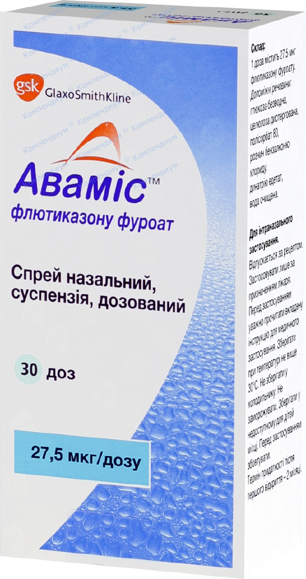 Авамис спрей назал. 27,5 мкг/доза фл. 30 доз №1