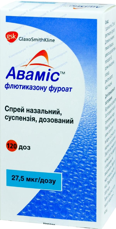 Авамис спрей назал. 27,5 мкг/доза фл. 120 доз №1