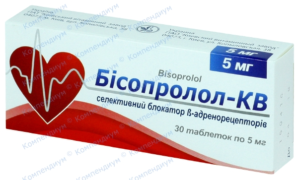 Бисопролол-КВ табл. 5 мг №30