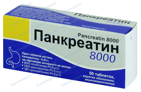 Панкреатин 8000 табл. п/о 240 мг №50